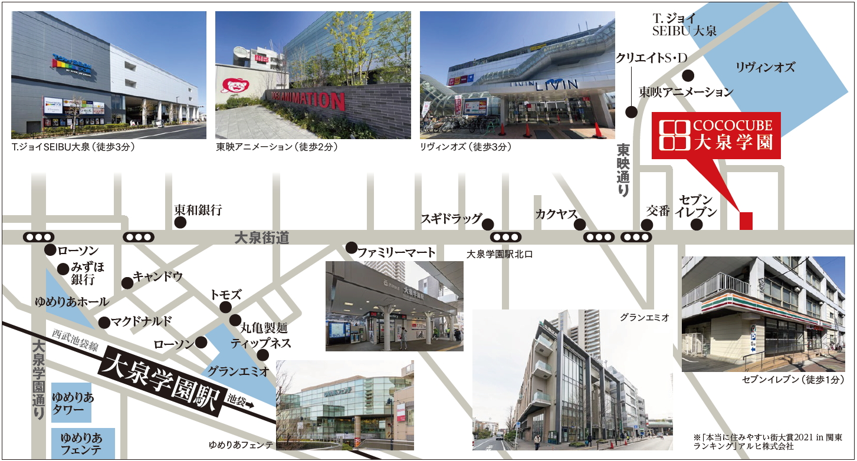 cc_oizumigakuen_map-1