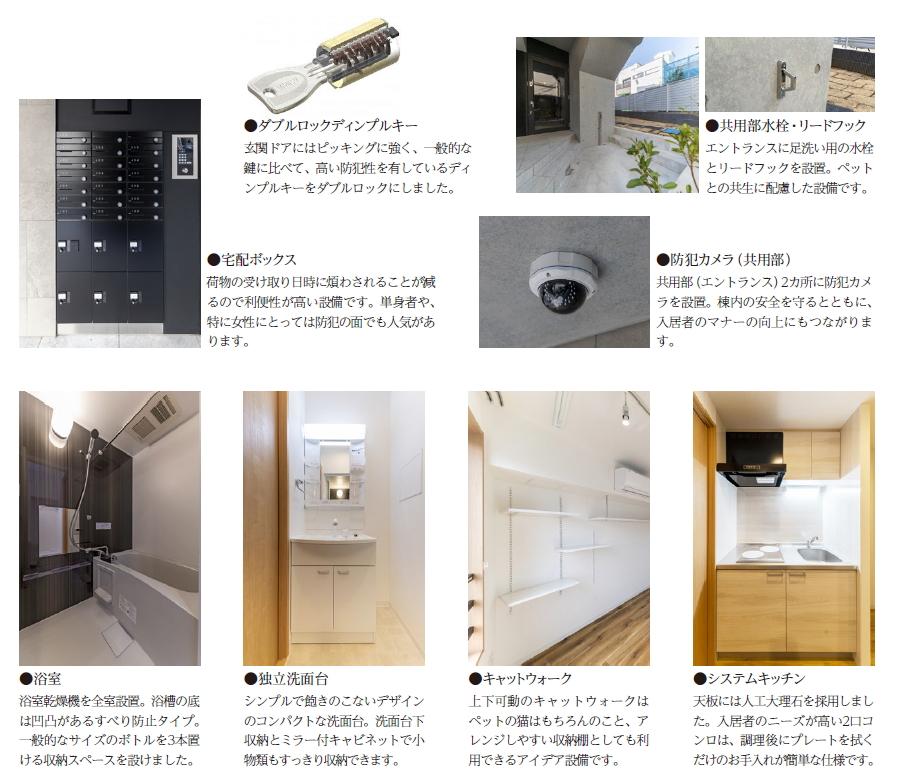 cc_oizumigakuen_setubi